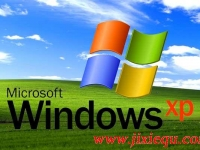 Windows XP Professional with Service Pack 3_x86_簡體中文